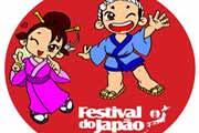 Eventos em Especial - Informações em BreveSitehttp://www.festivaldojapao.com/