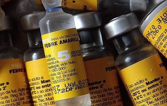 Sobe para 15 número de mortes por febre amarela em MG